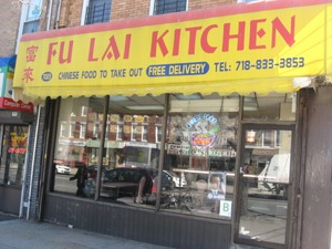 Restaurants In Brooklyn 11228 Offering Delivery Dine In View Menus And Photos Of All Listings